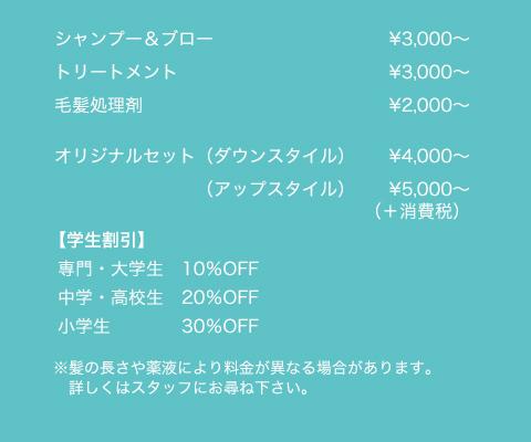 menu_s_2